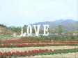 休闲度假好去处——康泉十八国际生态健康旅游城