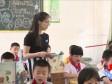 5月18日  教育视线