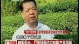 和平青州:打造绿色防控有机产业强镇