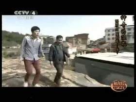 """""""快乐汉语""""走进和平第12集"""