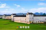 林寨省级新农村示范片:彰显古村特色  促进农村发展