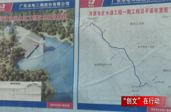 市区水源工程一期预计8月底竣工
