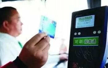 好消息!今后,坐遍全省21地市公交车只需有这一张卡!