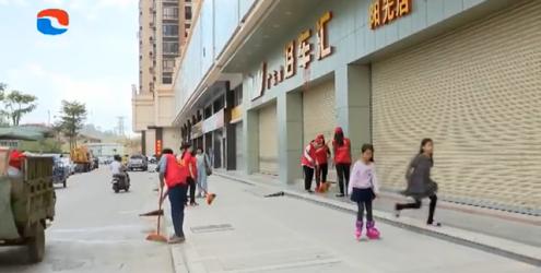 源城区开展创文卫生清洁行动 营造舒适美丽人居环境
