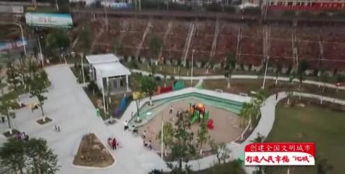 黄子洞公园建成开放 市民点赞休闲好去处