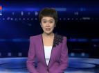 10月14日 河源新闻联播