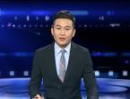 11月13日 河源新闻联播