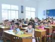 第十六期教育视线