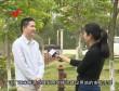 东源司法在线5月22(第54期)
