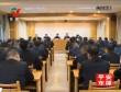 平安东源3月7日(167期)