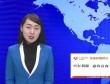 11月20日东源新闻