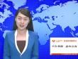 5月20日东源新闻