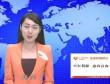 5月13日东源新闻