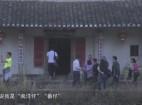 南粤瑰宝Ⅱ·根脉相连(下)