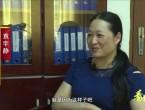 """袁宇静:残障人士的""""娘家人"""""""