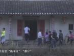 南粵瑰寶Ⅱ·根脈相連(下)