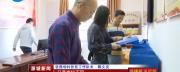 12月2日贯通棋牌游戏超凡棋牌下载