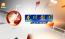 8月7日龙川新闻