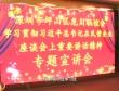 1月8日龙川新闻