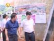 7月17日龙川新闻