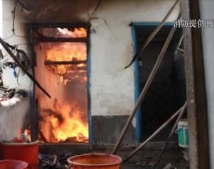 和平一居民用火不慎致厨房着火 消防紧急扑救