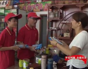 和平县开展禁毒宣传志愿活动