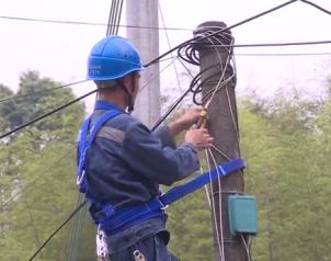 和平县42个省定贫困村已完成农村配电网改造升级