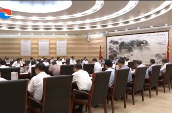 省委防范化解重大風險工作領導小組第一次會議召開