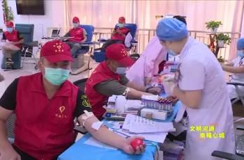 """""""安全血液拯救生命""""?志愿獻血展現公益力量"""