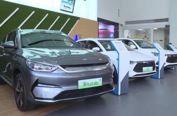 """免征车辆购置税政策 """"催热""""新能源汽车销售市场"""