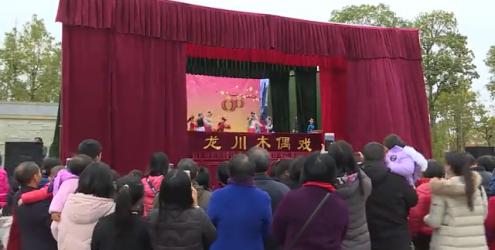 傳統文化的魅力:龍川手擎木偶戲展演精彩紛呈