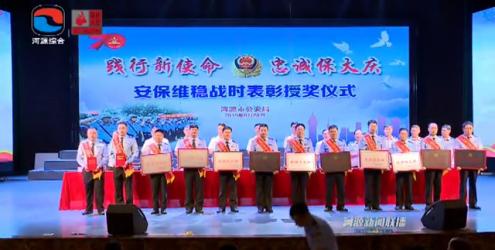 忠诚跟党走 奋进新时代 市公安局举办庆祝新中国成立70周年系列活动