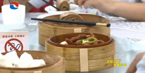 河源推進公筷公勺行動 引領文明就餐新風尚