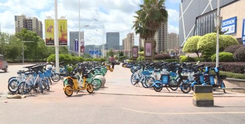 河源市區共享單車即將上牌  4家企業獲準入投放12000輛