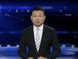 2月27日 河源新闻联播