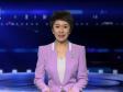 8月5日 河源新闻联播