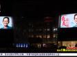 2月21日 河源新闻联播