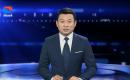 3月17日 河源新闻联播