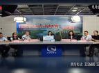 5月15日中國電信河源分公司 建行河源市分行