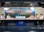 10月23日 農業銀行河源分行 中國銀行河源分行